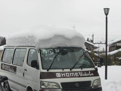 kurumanoyuki